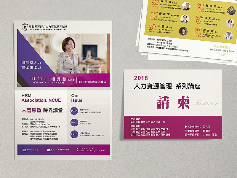 HRM_Card